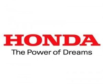 Снимка за производител HONDA