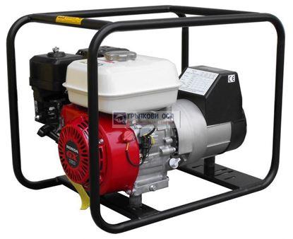 Снимка на Бензинов монофазен генератор AGT 2501 HSB SE
