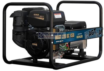 Снимка на Заваръчен генератор KOHLER WAGT 220 DC KSB