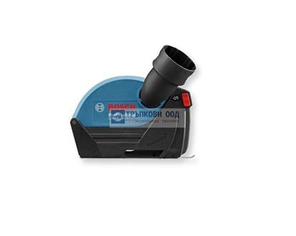 Снимка на Прахоулавяща система BOSCH GDE 125 EA-S ;1600A003DH