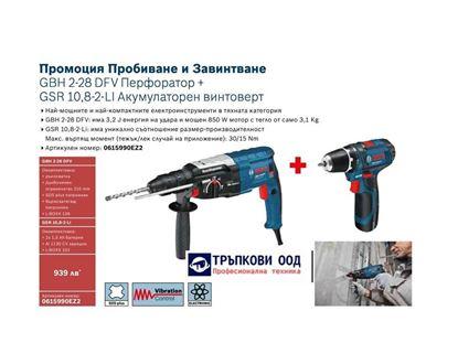 Снимка на GBH 2-28 DFV Перфоратор + GSR 10,8-2-LI Акумулаторен винтоверт В L-Boxx