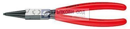Снимка на Клещи зегер затварящи,прави KNIPEX 225;4411J3