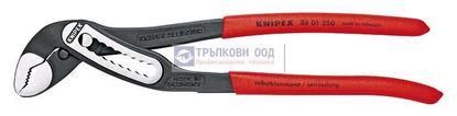 Снимка на Клещи раздвижени KNIPEX Alligator 250;8801250