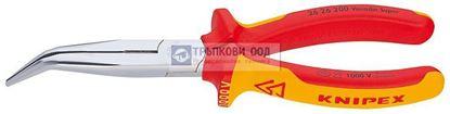 Снимка на Клещи с издължени челюсти и режещ ръб криви KNIPEX 200 VDE;2626200