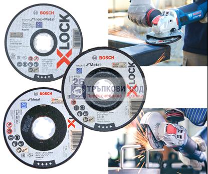 Снимка на X-LOCK Диск за рязане Expert for Metal 115x1.6x22.23 прав;2608619252