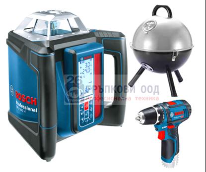 Снимка на  Ротационен лазер Bosch GRL 500 H + LR 50 Professional+ Подарък Преносимо Барбекю+GSR 12V-15 solo
