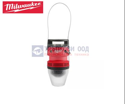 Снимка на Лампа за странично осветление MILWAUKEE HOBL 7000,700W,4933464126