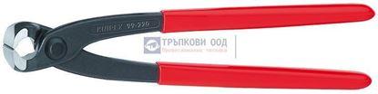 Снимка на Клещи арматурни KNIPEX 250;9901250