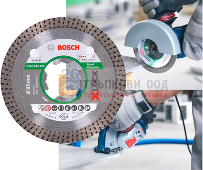 Снимка на X-LOCK Диамантен диск Best for Hard Ceramic 115 x 22,23 x 1,8 x 10 mm;2608615134